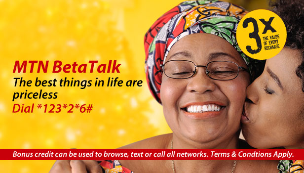 MTN Beta Talk - Get 200% Bonus on All Recharges