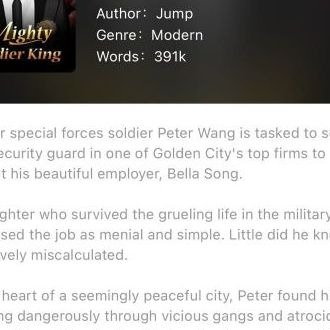 Mighty Soldier King (My Beauti- Post Wed/Jan/2021 10:55:54